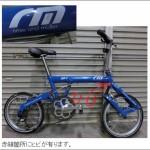 ヤフオク!|rm BD-1 ヒビ有り ジャンク部品取り 引取限定;埼玉県