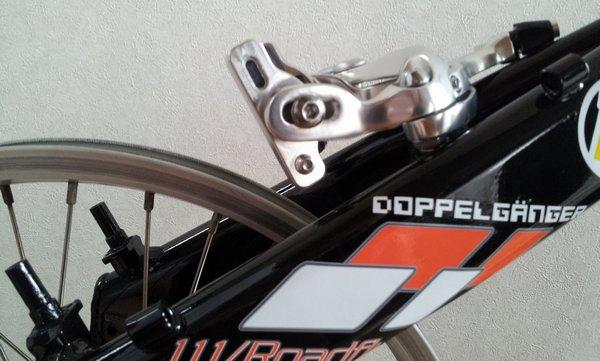 doppelganger111-18inch-custom-11 (1)