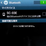 【スマホをサイコン化】 TOPEAK PanoBike(トピークパノバイク)をGALAXY Note3SC-01Fが認識せず