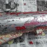 【2003 DAHON BOARDWALK】塗装剥離しちゃいました(´Д`; )