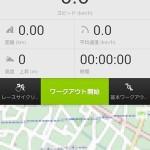 【スマホをサイコン化】 android版【runtastic Road Bike】ってスピード&ケイデンスセンサー非対応なのね・・・_| ̄|○
