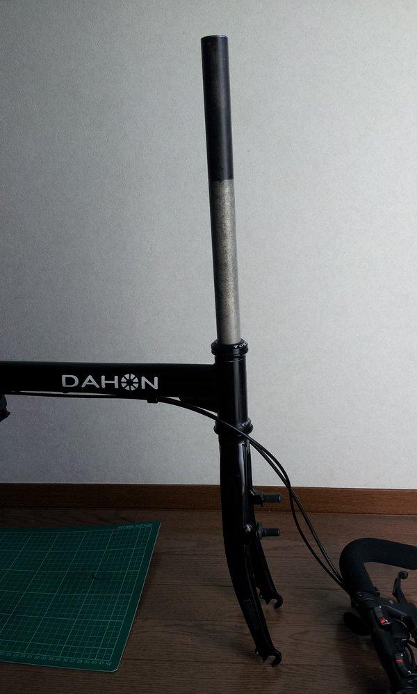 dahon-boardwalk-alumi-fork-torituke-11