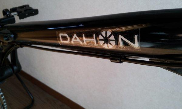 dahon-boardwalk-alumi-fork-torituke-25