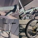 ヤフオク!|★ダホン ボードウオーク折りたたみ自転車20インチ 7段ギア★