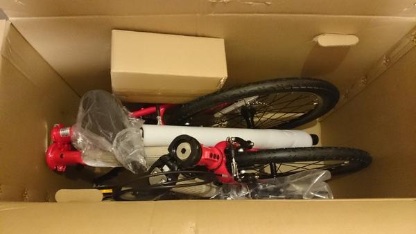 自転車の dahon 自転車 改造 : 時間も遅いので、中身を覗く ...