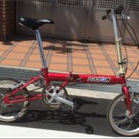 ヤフオク!|DAHON 折りたたみ自転車 3段内変速 16インチ 中古