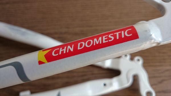 dahon-archer-paint-3