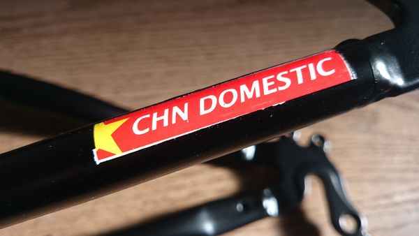 dahon-archer-repaint-after-3