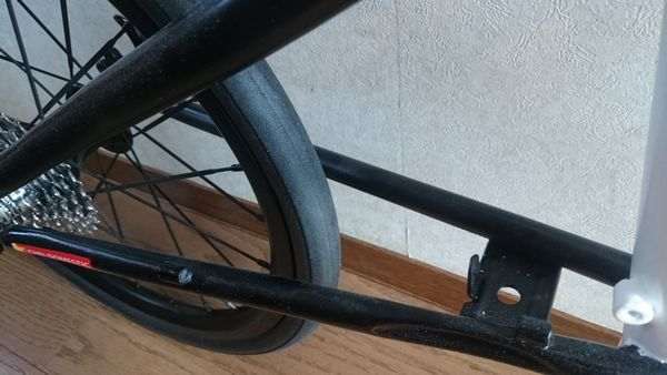 dahon-archer-rear-brake-1
