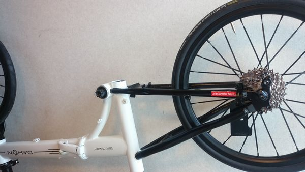 dahon-archer-rear-brake-5