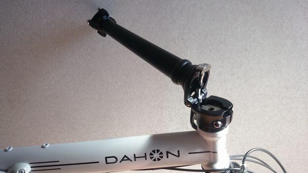 2013-dahon-archer-speed-18inch-alumifork-step-2-16