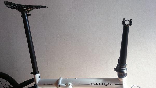 2013-dahon-archer-speed-18inch-alumifork-step-2-17